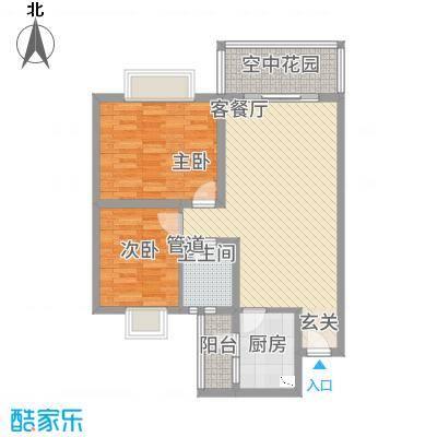 惠盛花园二期84.70㎡B-1户型2室2厅1卫1厨