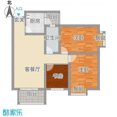 惠盛花园二期8.83㎡B4户型3室2厅2卫