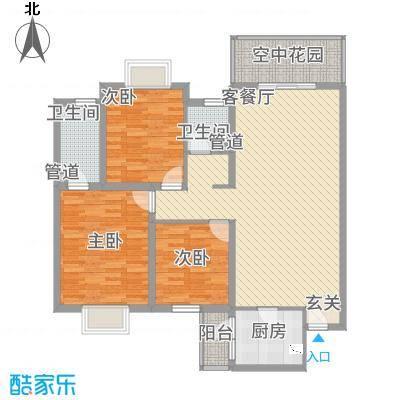 惠盛花园二期116.62㎡C-1户型3室2厅2卫1厨