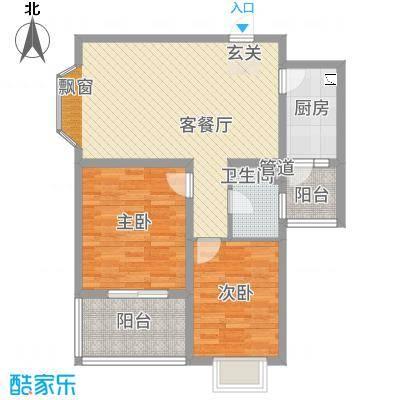 惠盛花园二期84.58㎡C-4户型2室2厅1卫1厨