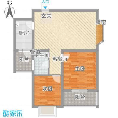 惠盛花园二期8.73㎡B-4户型2室2厅1卫1厨