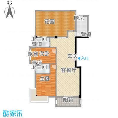 悦华星座113.40㎡C9户型2室2厅2卫1厨