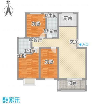 平安先河东苑11.20㎡A户型3室2厅2卫1厨