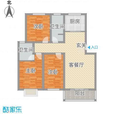 平安先河东苑12.20㎡A户型3室2厅2卫1厨