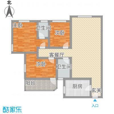紫御花苑132.20㎡1户型3室2厅2卫