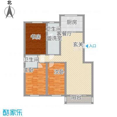 御湖国际113.48㎡9号楼A-1-01户型3室2厅2卫1厨