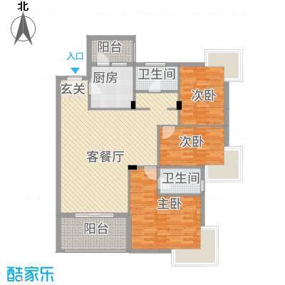 名人港湾5.20㎡5#H户型3室2厅2卫1厨