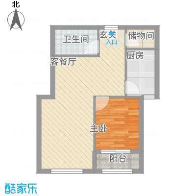 星光大道67.20㎡9号楼D户型1室1厅1卫1厨