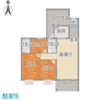 金泰瑞和园131.65㎡G栋一单元01、二单元02号房3室户型3室2厅2卫1厨
