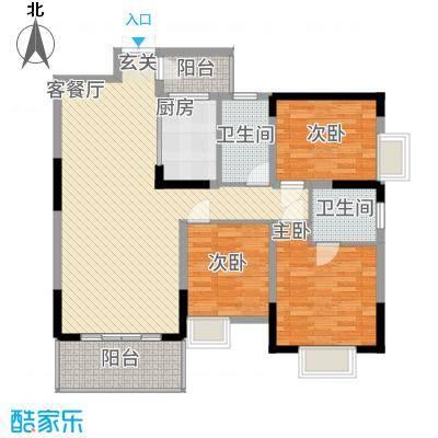 梓山湖领御118.74㎡8#B户型3室2厅2卫1厨