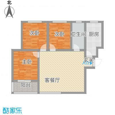 平安先河东苑116.20㎡A户型3室2厅1卫1厨