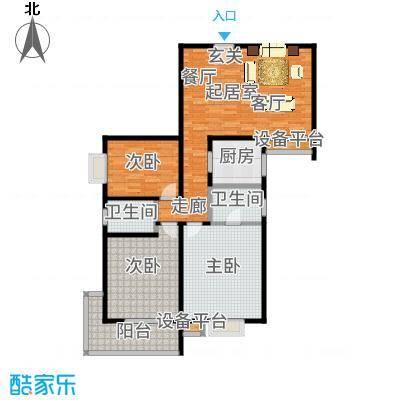 龙首领域122.00㎡122平米三室两厅两卫户型-副本