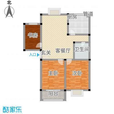 五星家园户型3室2厅1卫1厨