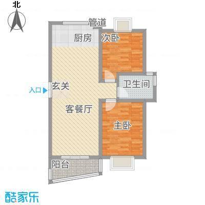 奥体中心公寓4.30㎡A户型2室2厅1卫