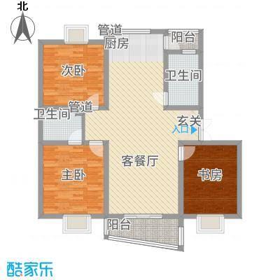奥体中心公寓133.45㎡B户型3室2厅2卫