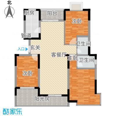 鑫苑碧水尚景151.00㎡户型3室