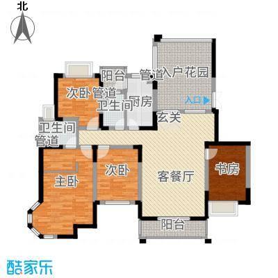 中旅蓝岸国际168.00㎡19#26#01户型4室2厅2卫1厨