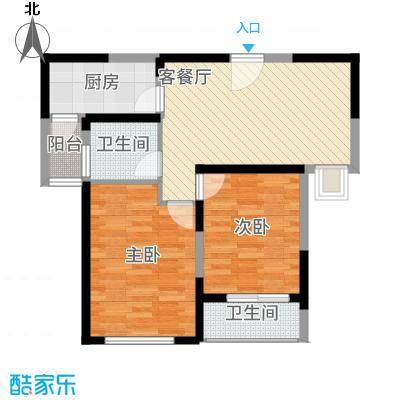 和泰家园和泰家园户型图户型图2室2厅1卫1厨户型2室2厅1卫1厨-副本