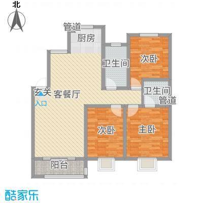 广枫名苑125.31㎡F户型3室2厅2卫1厨