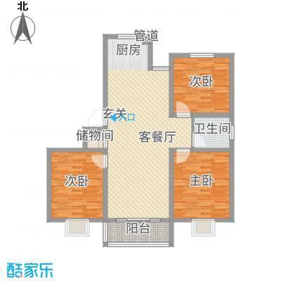 广枫名苑116.40㎡E户型3室2厅1卫1厨