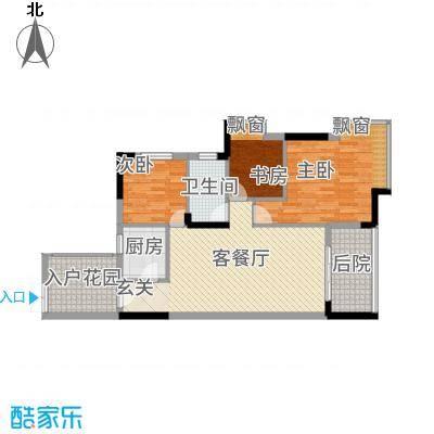 江南名居南区锦苑3.56㎡8-11座E-3型户型3室2厅1卫1厨