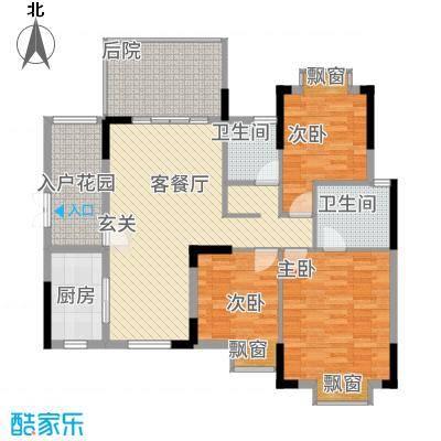 江南名居南区锦苑116.41㎡8-11座E-2型户型3室2厅2卫1厨