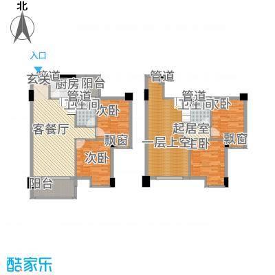 怡丰翠云轩138.00㎡户型4室