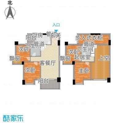怡丰翠云轩8.00㎡户型2室