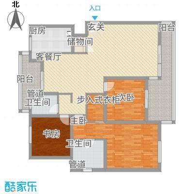 星屿仁恒148.00㎡1、8号楼C户型3室2厅2卫1厨