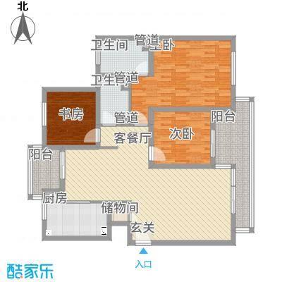 星屿仁恒127.80㎡1、8号楼B户型3室2厅2卫1厨