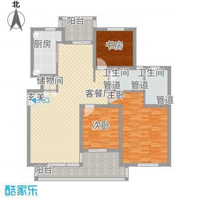 星屿仁恒127.80㎡1、8号楼B户型2室3厅2卫1厨