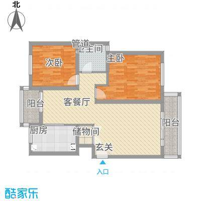 星屿仁恒5.50㎡1、8号楼A户型2室2厅1卫1厨