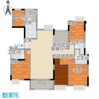 中海文华熙岸211.00㎡B6栋02单元户型5室2厅3卫