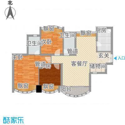君地风华126.00㎡A-1户型3室2厅2卫1厨