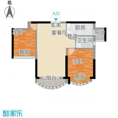 君地风华8.00㎡D户型2室2厅1卫1厨