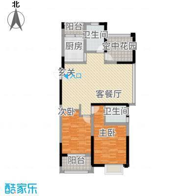 九龙雅苑135.00㎡A户型3室2厅2卫1厨