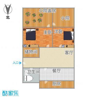 2室2厅-副本