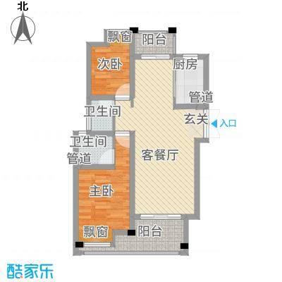 徐州云龙万达广场87.00㎡F户型2室2厅2卫1厨-副本
