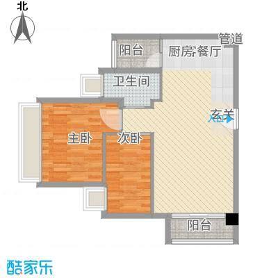 中信德方斯户型2室