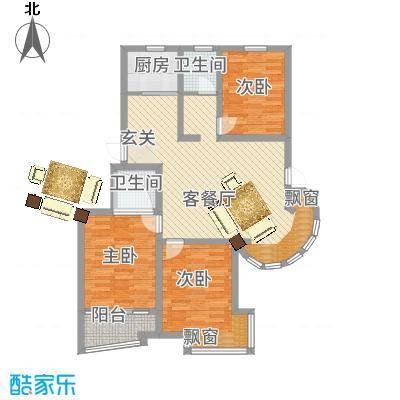 名桂坊123.20㎡-R户型3室2厅2卫1厨-副本