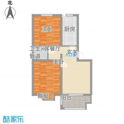 铜城丽都138.42㎡C1户型3室2厅2卫1厨