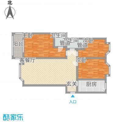 铜城丽都138.42㎡03户型3室2厅2卫1厨