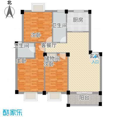 怡东楼148.00㎡户型4室