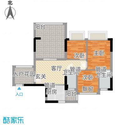 雅庭豪苑88.57㎡2座02单元户型3室1厅2卫