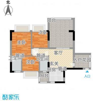 雅庭豪苑88.57㎡3座03单元户型3室1厅2卫
