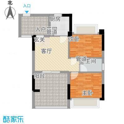 雅庭豪苑83.80㎡3座01单元户型2室1厅1卫