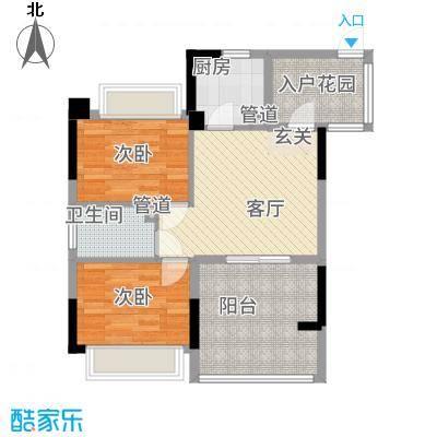 雅庭豪苑83.80㎡2座04单元户型2室1厅1卫