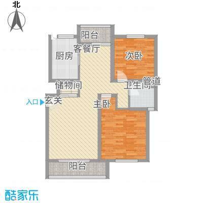 德敏花园5.00㎡户型2室2厅1卫1厨
