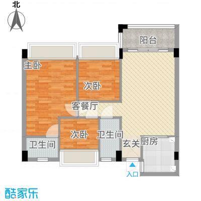 东海名都88.00㎡2号楼2层01-02单元户型3室2厅2卫