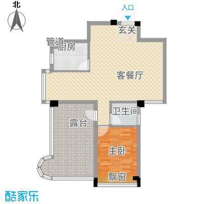 利玛・国际锦苑QQ图片20150227133246户型